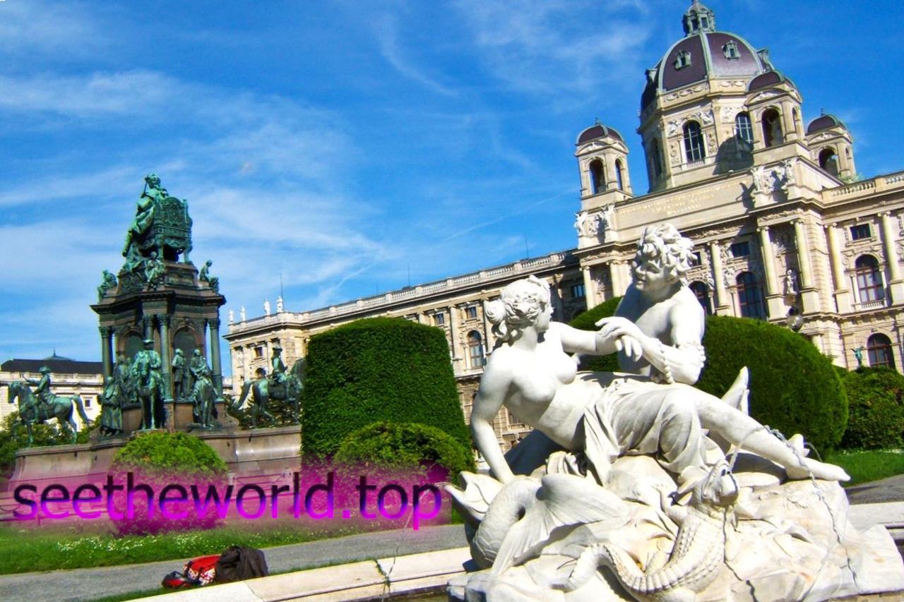 Відень - перлина Австрії