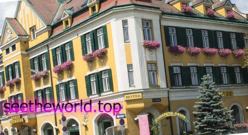 Де зупинитись в Австрії