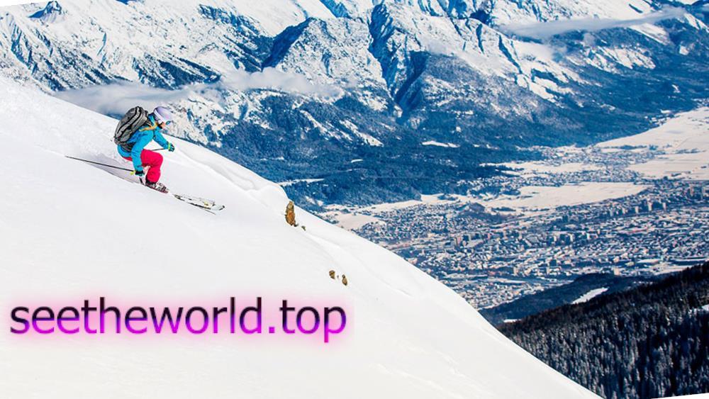 Гірськолижний курорт - Інсбрук – Нордкетте(Innsbruck-Nordkette), Австрія