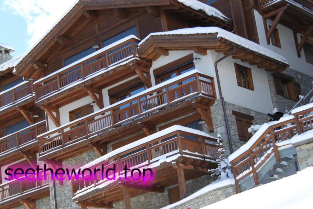 Гірськолижний курорт Ля Танья (La Tania), Франція